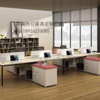 广州办公家具-广州办公桌椅定制-广州办公家具厂-欧丽家具