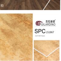 仿大理石纹路SPC锁扣地板 防潮耐磨环保石塑地板