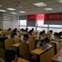 南京晓庄五年制专转本考纲复习重点合作单位,瀚宣博大专转本学校