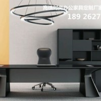高端商务办公家具定制生产厂家-现代简约办公家具批发·欧丽家具