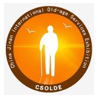 2020中国养老展会丨山东国际老年护理用品展会