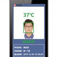 人脸识别人体温度检测设备