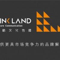 广西专业品牌设计品牌策划营销推广LOGO设计VI设计包装设计