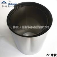 现货供应高纯锆片 金属锆箔 锆带 Ta99.95% 蒂姆