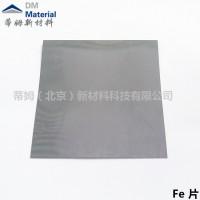 蒂姆新材料 高纯金属 高纯铁 高纯铁片 高纯铁粒 铁丝