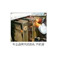 成都饭店抽油烟机清洗工厂油烟机清洗佳馨达油烟管道专业清洗公司