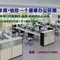 家具权威定制办公家具公司-广州欧丽家具厂商