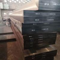 佛山市市顺德区厂家泰圆批发电渣8407高硬度锻板热作模具钢