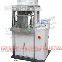 顶式分体式低压注塑机LPMS 800