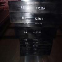 佛山市顺德区厂家泰圆批发电渣8407铜合金锻板热作模具钢