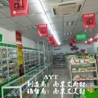 南京众彩展柜