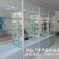 南京弘阳建材装饰城玻璃展柜