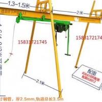 四柱吊轨直滑吊运机建筑高层小型吊机微型提升机小吊机