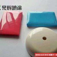 深圳龙华弹性漆手感油橡胶漆喷涂定制加工