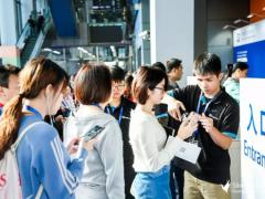 2020China深圳国际*信息化及*装备展览会