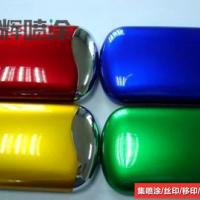 深圳平湖喷油厂环保塑料外壳喷油喷涂加工