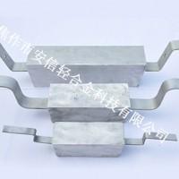铝合金牺牲阳极、焊接支架式铝合金牺牲阳极
