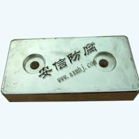 防腐锌块、船体焊接式锌阳极块、船用锌阳极、焊接式锌块