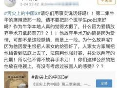 舌尖上的中国代克勤 代克勤个人资料介绍
