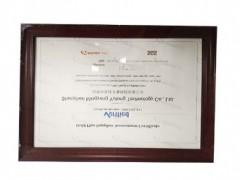 铭洋宇通精密注塑模具公司收到了SGS发的金品证书