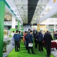 2020大健康展广州IHE大健康产业博览会