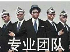 黑人抬棺是什么梗 黑人抬棺为什么火了