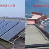 供应恒凯能源自然能综合应用系统(储冷储热)
