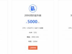 app的服务器一百万人使用多少钱
