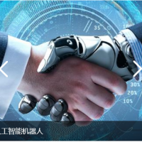 2020南京人工智能产品展览会(AI智博会)