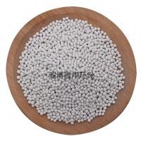 VC球/水机水杯高含量VC陶粒/宁波*C球/VC矿化球