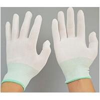 防静电/涂指/涂掌/尼龙/碳纤维/手套
