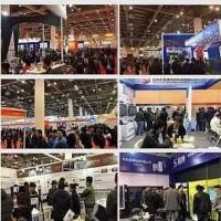 2020第十三届南京国际智慧新零售暨无人售货展览会
