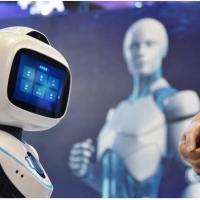 2020南京国际人工智能产品展览会
