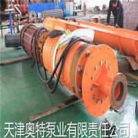 QK68系列矿用潜水电泵_大功率_铸铁材质-奥特泵业