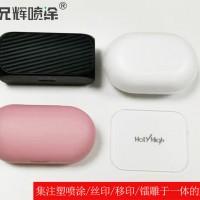 东莞凤岗电子产品按键塑胶镭雕喷油 可送货上门