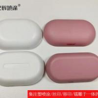 深圳宝安硅胶按键喷油透光镭雕加工厂家