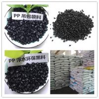 无锡杭州黑色PP回料 再生料粒子 聚*二次料 注塑级