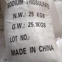 山东淄博供应优质工业级大苏打 硫代*钠 厂家直销