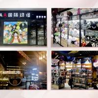 AA国际动漫店加盟产业国内市场