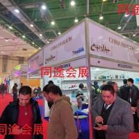 2021年埃及国际数码印刷广告展DIGI SIGN