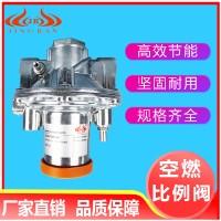 热处理炉烧嘴 空燃比例阀 烧嘴控制器 精燃机电