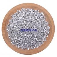 镁屑净水材料/释放微量元素富氢水素金属片/负电位镁片的特性