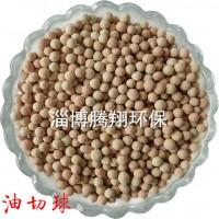 黄油切球/洗洁宝*白色油切洗碗颗粒/快速去油污环保陶粒现货