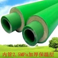 厂家直销高端楼盘工程PPR聚氨酯*保温管