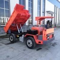 有矿安*井下矿用车运输车针对矿用车湿式制动厂家定制
