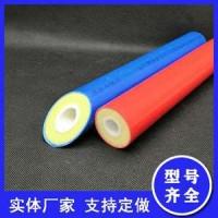 太阳能热水工程*保温管聚氨酯保温管