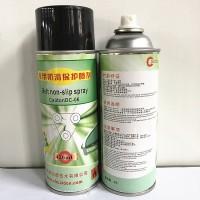 皮带防滑油 输送带保护*