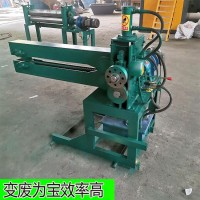 广东珠海全自动刨桶机液压切盖机废油桶切身压平一体机