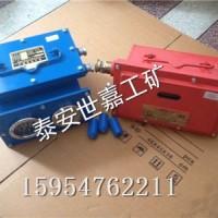 矿井用红绿灯KXB127信号语音报警器