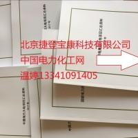 2020-2022年全国规划中电厂项目汇总资料北京捷登宝康